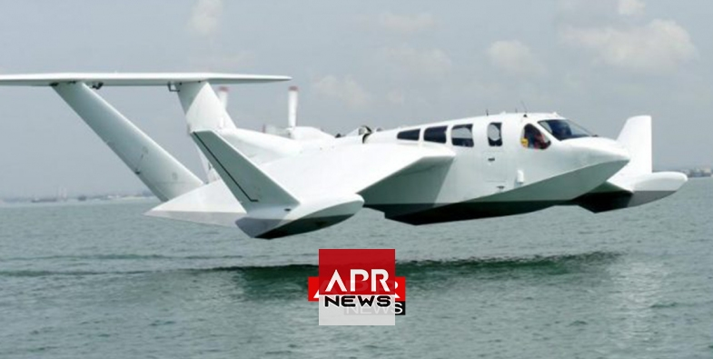 Airfish 8 L Avion Bateau Qui Vole Au Ras De L Eau Agence De Presse Regionale